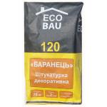 "Штукатурка декоративна 120 ECO BAU ""Баранець"", 20 кг"