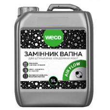 10605 Пластифікатор (замінник вапна) WECO AIR FLOW 5л