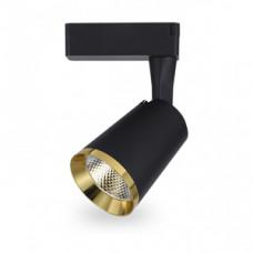 AL111 Cвітильник світлодіодний (трек)  COB 18W 1530Lm 4000К IP40 чорний+золото 90*150*170мм